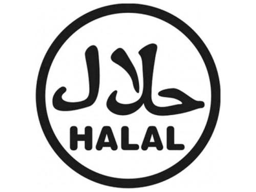 certification - halal